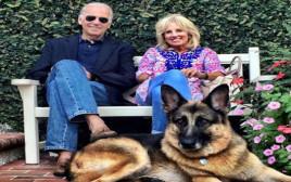 ג'ו וג'יל ביידן עם הכלב צ'אמפ