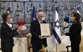 ראש עיריית חיפה, עינת קליש רותםף הנשיא ראובן ריבלין ושגריר יפן בישראל קויצ'י אייבושי