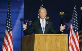 ג'ו ביידן בנאום הניצחון