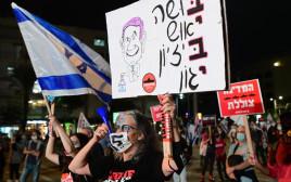 המחאה נגד נתניהו בתל אביב