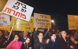 מחאת הדיור, 2014