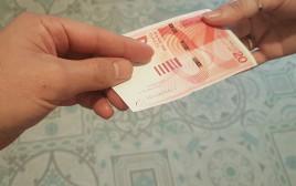 העברת שטר כסף