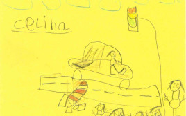 הציור של התלמידה סלינה