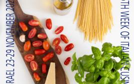 שבוע האוכל האיטלקי בישראל