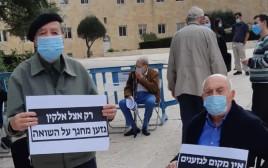 מחאת ניצולי השואה