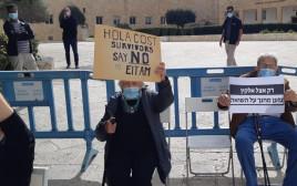 ניצולי שואה בהפגנה (למצולמים אין קשר לנאמר בכתבה)