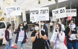 הפגנת נשים נגד אלימות בבית ז'בוטינסקי