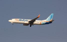 מטוס של חברת flydubai