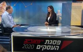 """מנכ""""ל רכבת ישראל, מיכאל מייקסנר"""