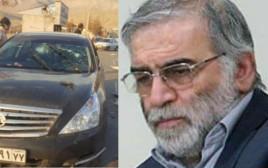חיסול מוחסן פאחריזאדה בטהראן