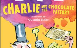 """כריכת הספר """"צ'ארלי בממלכת השוקולד"""""""