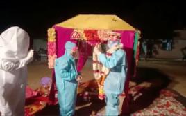 טקס החתונה ההודי בצל נגיף הקורונה