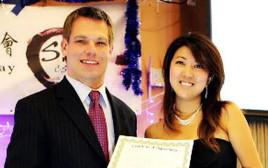 כריסטין פאנג, החשודה כמרגלת סינית יחד עם חבר קונגרס צעיר