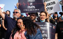 מחאת עובדי עולם התרבות בירושלים