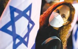 מפגינה עם דגל ישראל