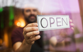 עסק פתוח