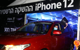 השקת אייפון 12