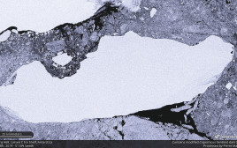 צילום הלווין של הקרחון