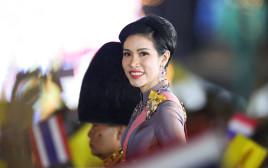 קוי, הפילגש של מלך תאילנד
