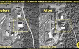 תיעוד לוויני של אתר התקיפה