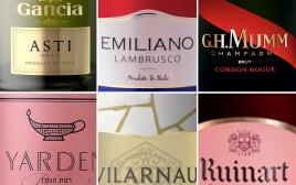יינות מבעבעים 2020