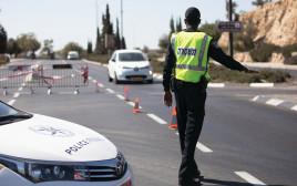 מחסום משטרה בסגר