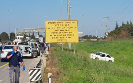 תאונה עצמית בכביש 6