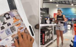 הצעירה שיצאה לחפש אהבה בחנויות