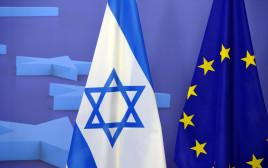 דגלי ישראל והאיחוד האירופי