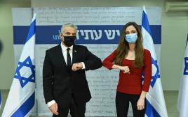 מירב כהן, יאיר לפיד