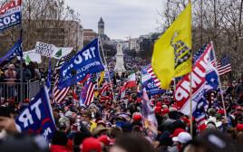 תומכי טראמפ מחוץ לגבעת הקפיטול