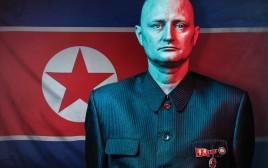 חפרפרת בצפון קוריאה