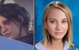 קייסי קומפטון והבחורה שבתמונה. האם זו אותה האחת?