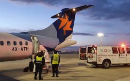 טיסת החילוץ יצאה מבלגרד בשיתוף עם משרד החוץ