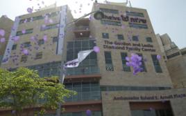המרכז הלאומי שלוה בירושלים