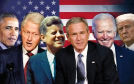 דונלד טראמפ, ג'ו ביידן, ג'ורג' בוש, ג'ון פ. קנדי, ביל קלינטון, ברק אובמה