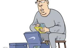 קופמן מוצא דיסקים ישנים