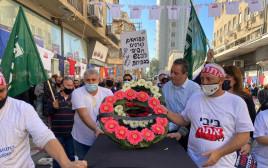 הפגנת העצמאים בדרך יפו בתל אביב