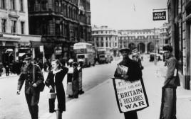 מכירת עיתונים בבריטניה, 1939