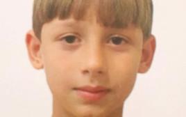 קרלינאוס, הילד הנעדר