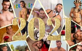 לוח השנה של חתיכי ערד