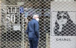 עסקים סגורים בירושלים, ארכיון (למצולם אין קשר לנאמר בכתבה)