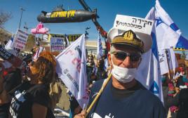 """ההפגנה מחוץ לבית המשפט העליון שדן בבקשה לפתוח בחקירת רה""""מ בפרשת הצוללות"""