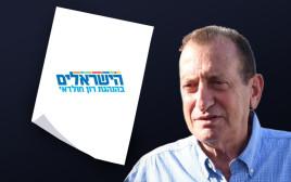 רון חולדאי, הישראלים