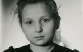 מרים-שרה ארנברג