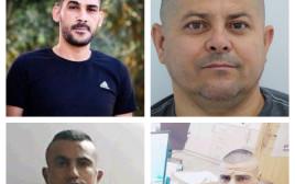 הנאשמים במכירת רובי צעצוע לגורמי טרור