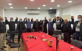 """איחוד המפלגות הערביות, ללא רע""""מ"""