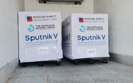 """משלוח חיסוני """"ספוטניק"""" מרוסיה שהגיע השבוע לרמאללה"""