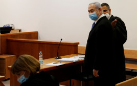בנימין נתניהו בבית המשפט