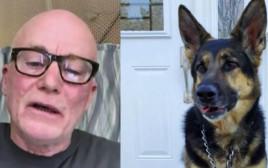 בריאן והכלבה סיידי
